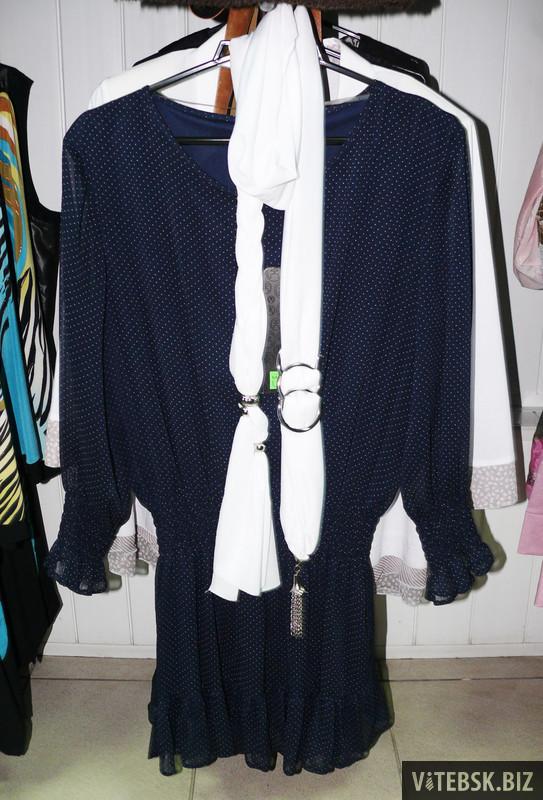 Ева Магазин Женской Одежды Доставка
