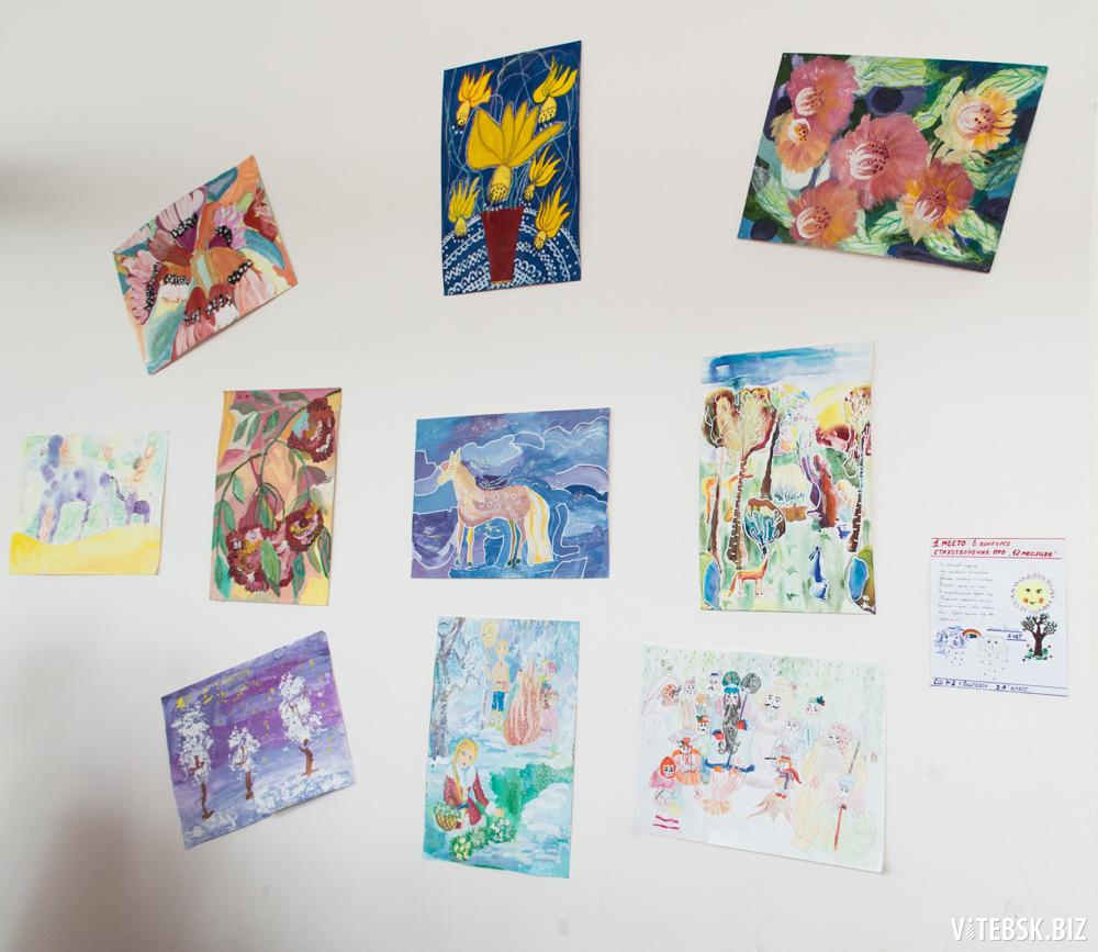 Конкурс детского рисунка в витебске