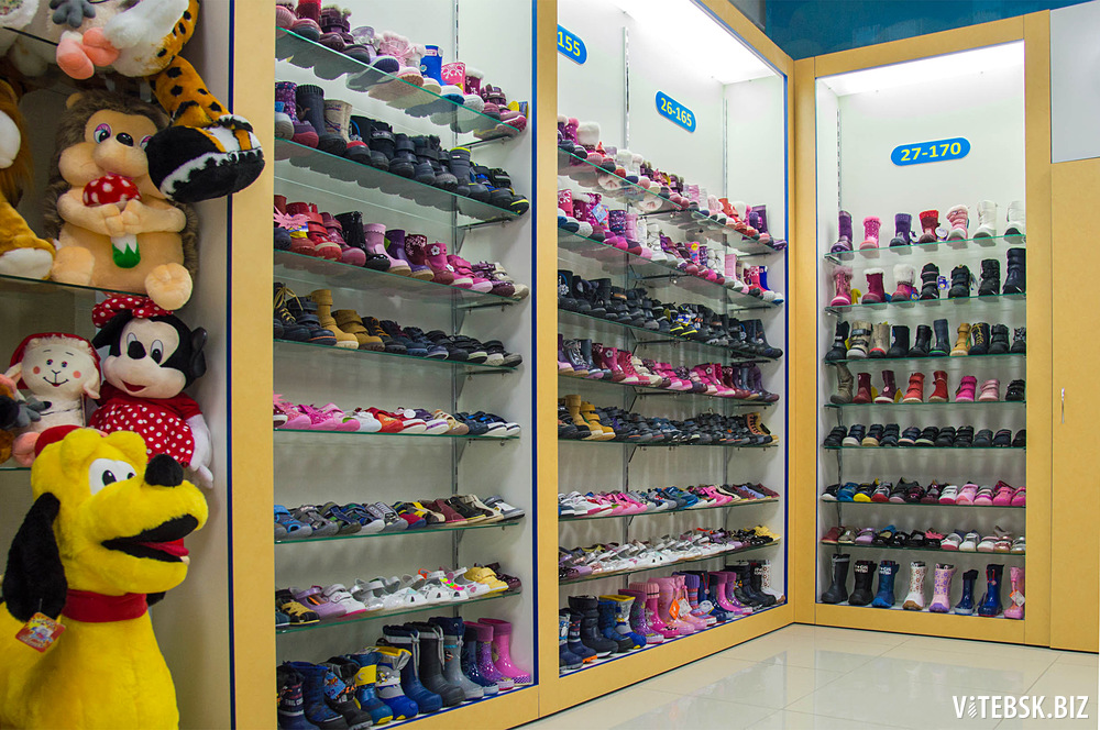 Romer обувь каталог