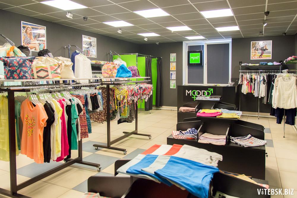Модные магазины витебска