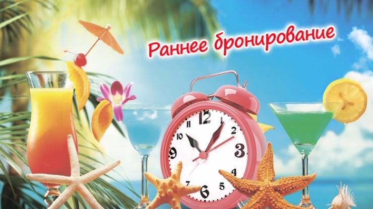Новогодние туры 2017 по России. Ранее бронирование