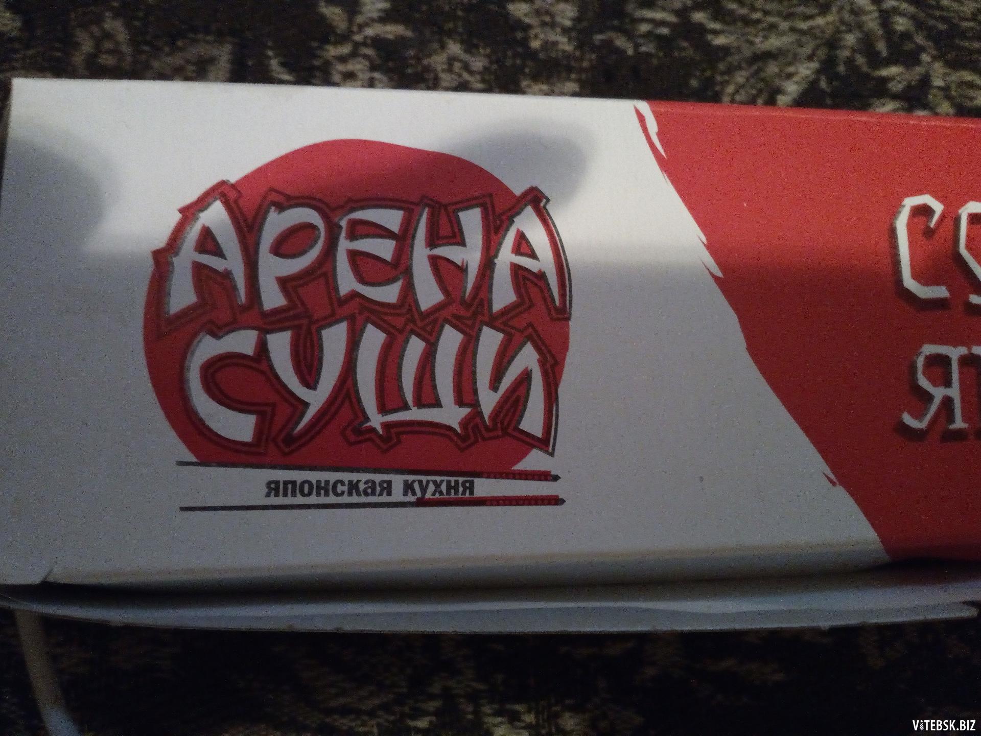 Торт на заказ в витебске арена пицца
