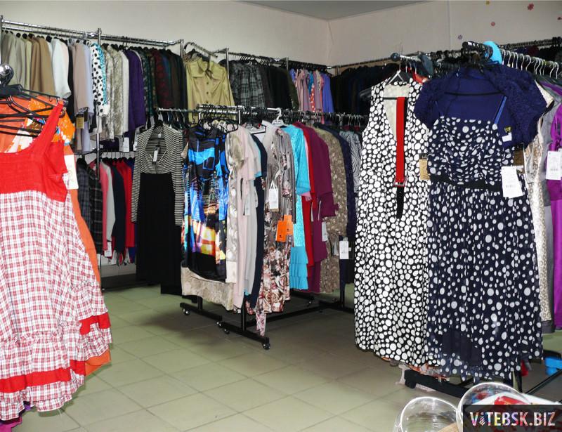 Одежда модный рынок