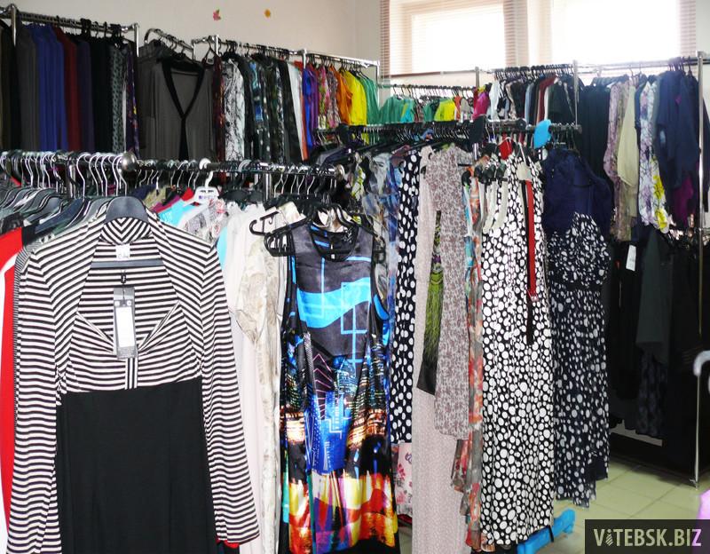 Одежда модный базар