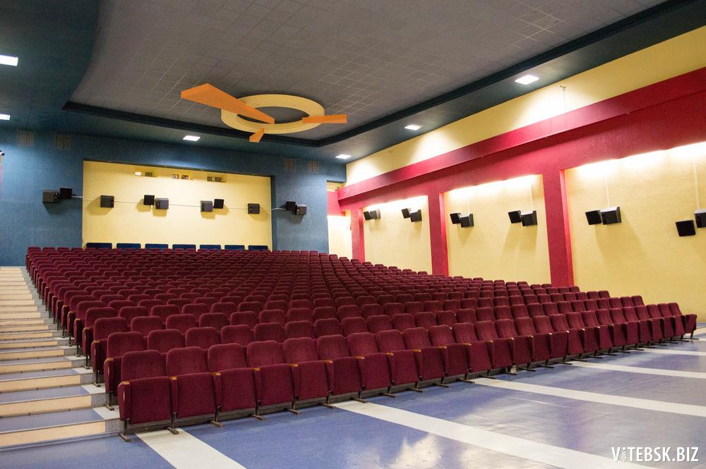 Афиша дом кино в городе витебск купить билеты в цирк в краснодаре онлайн