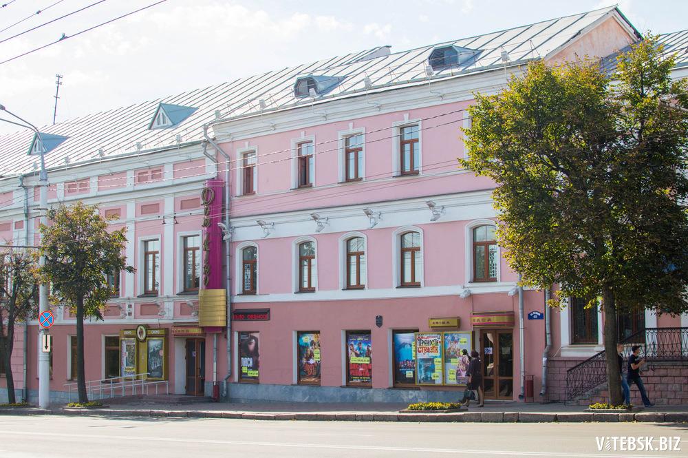 Афиша кинотеатра дом кино в витебске на сегодня вип театр афиша