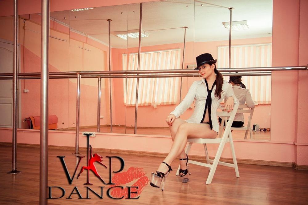 смотреть фото приват танец