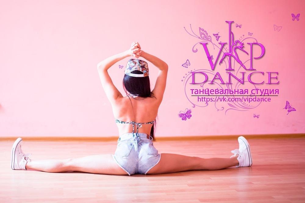 samoan-booty-dance