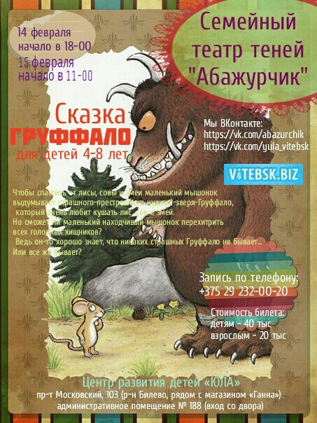Витебск афиша театра коласа театр пушкина женитьба фигаро билеты