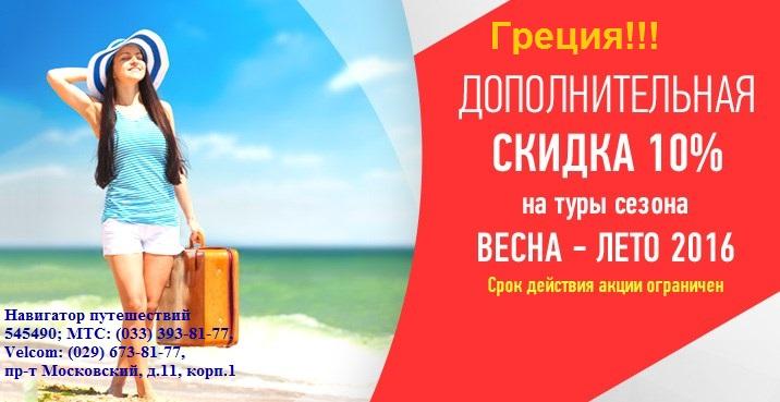 Скидки в Москве все купоны и акции на одном сайте