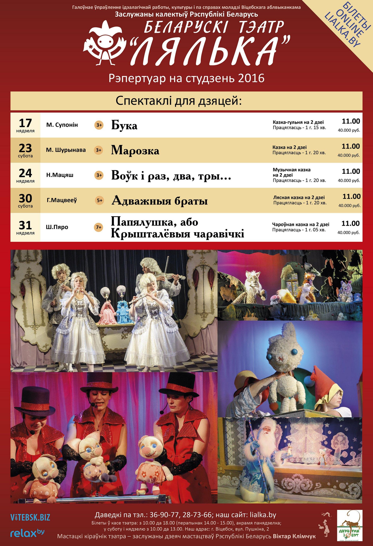 самара московский кино цена билета