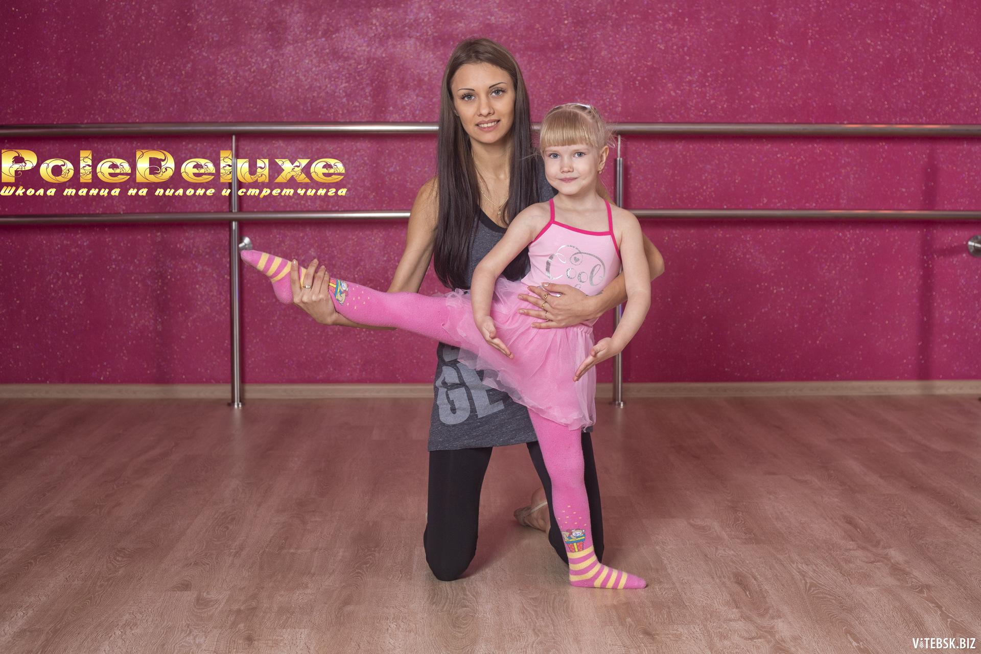 занятие танцпми в детстве и фигура
