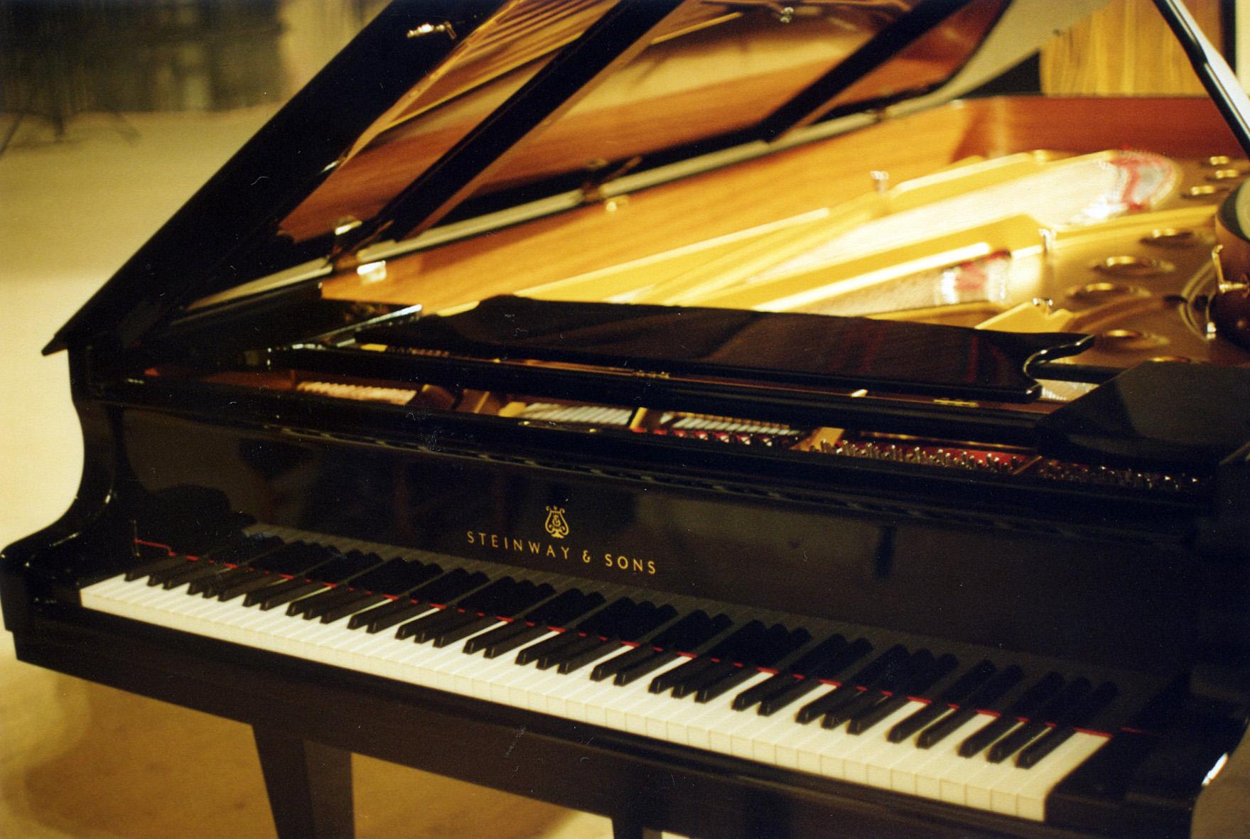 картинка концерт фортепиано офис проекта