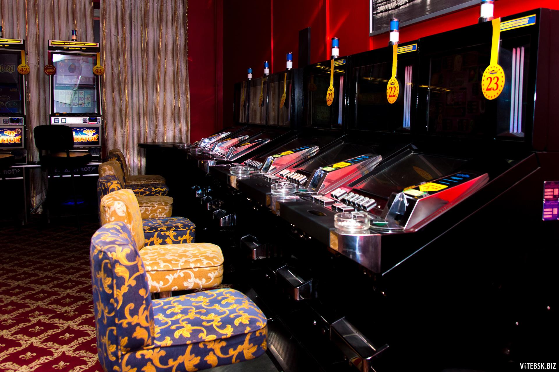 kazino-i-igrovie-avtomati-v-vitebske