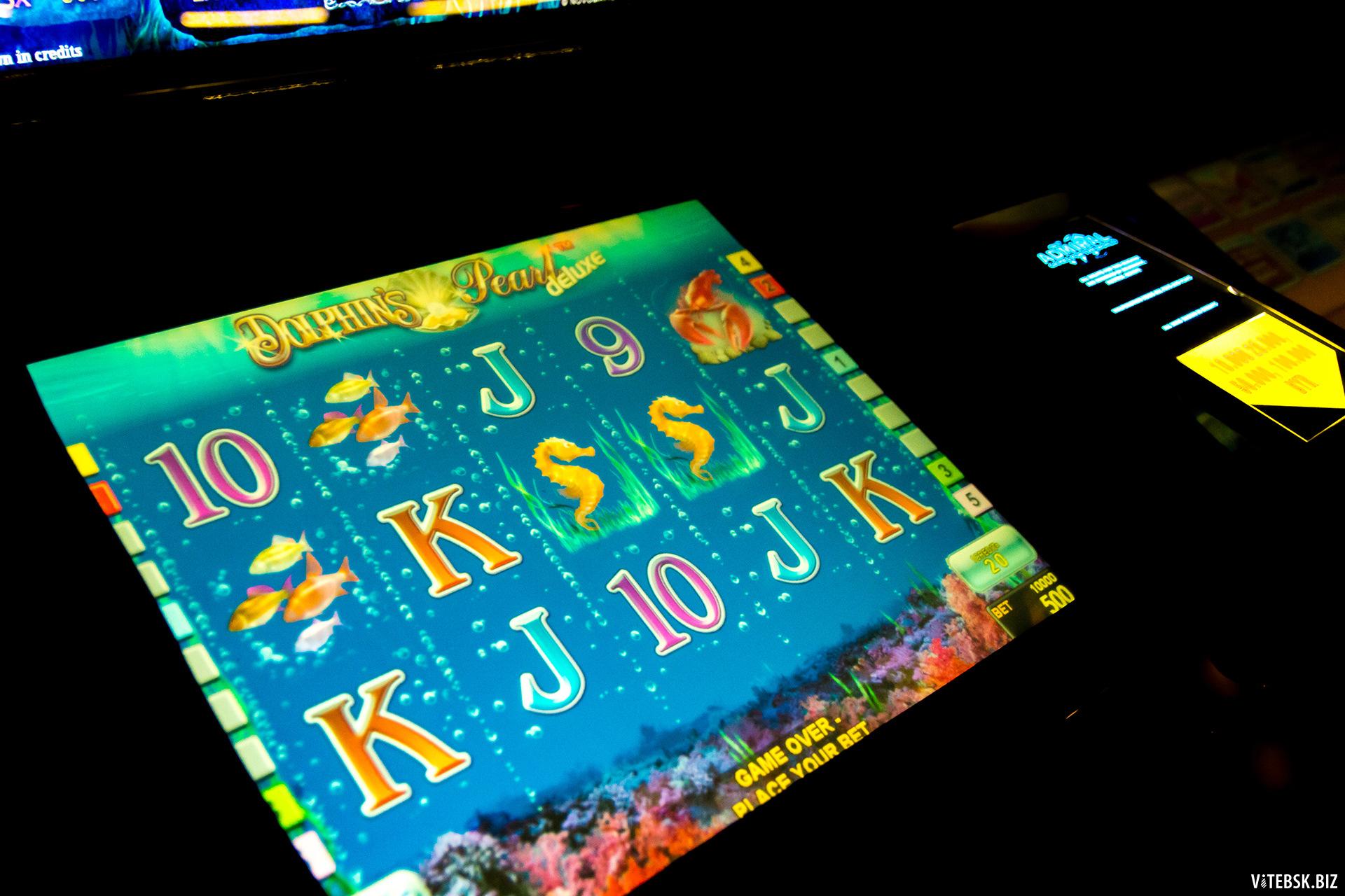 Производители игровые автоматы купить детские игровые автоматы донецк
