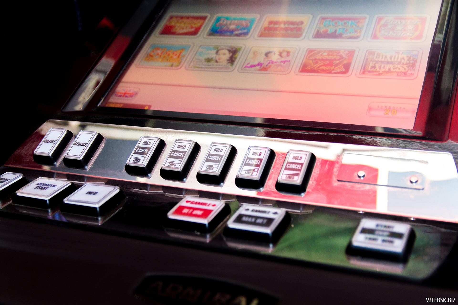 Приложение игровые автоматы скачать