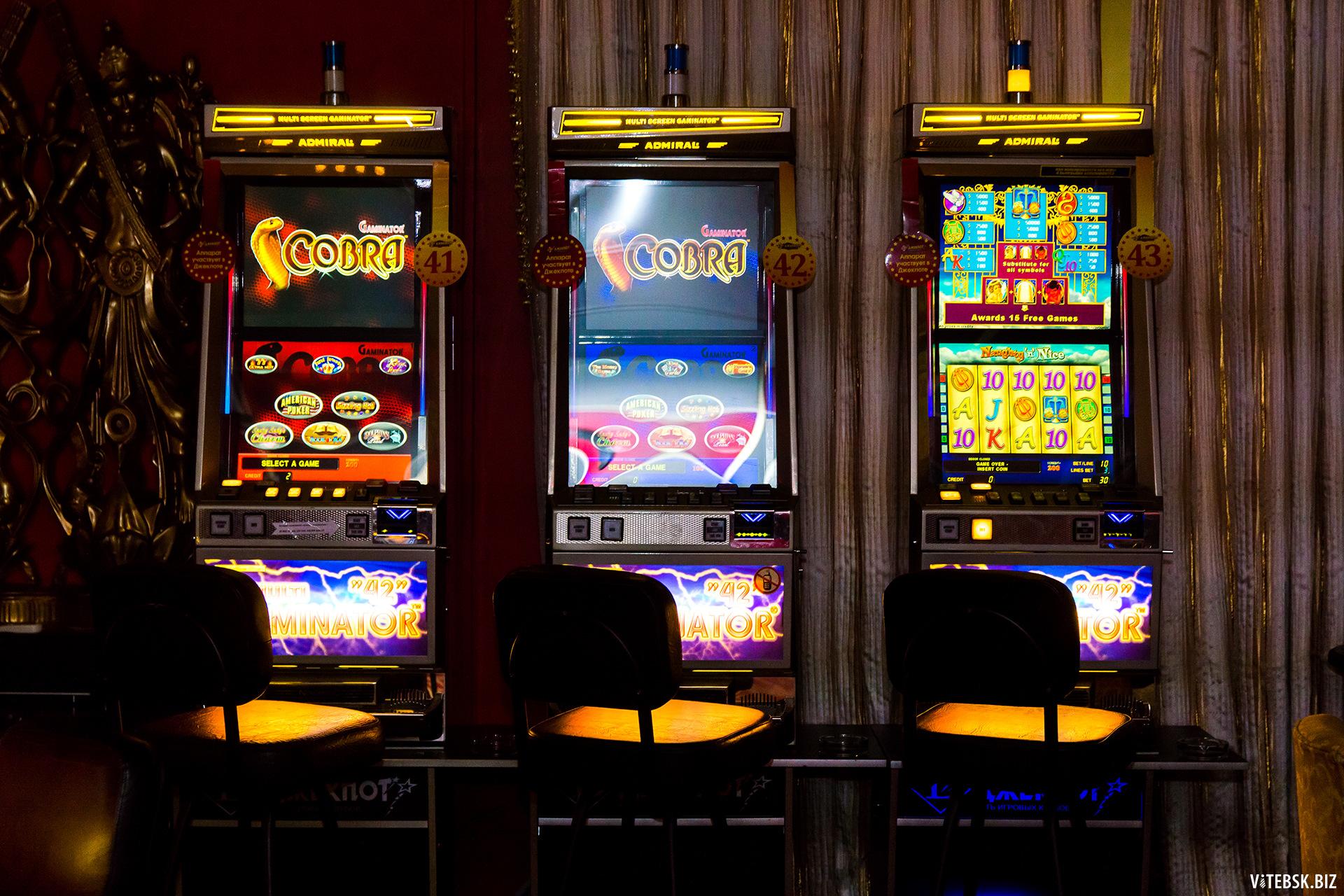 игровые автоматы майл ру