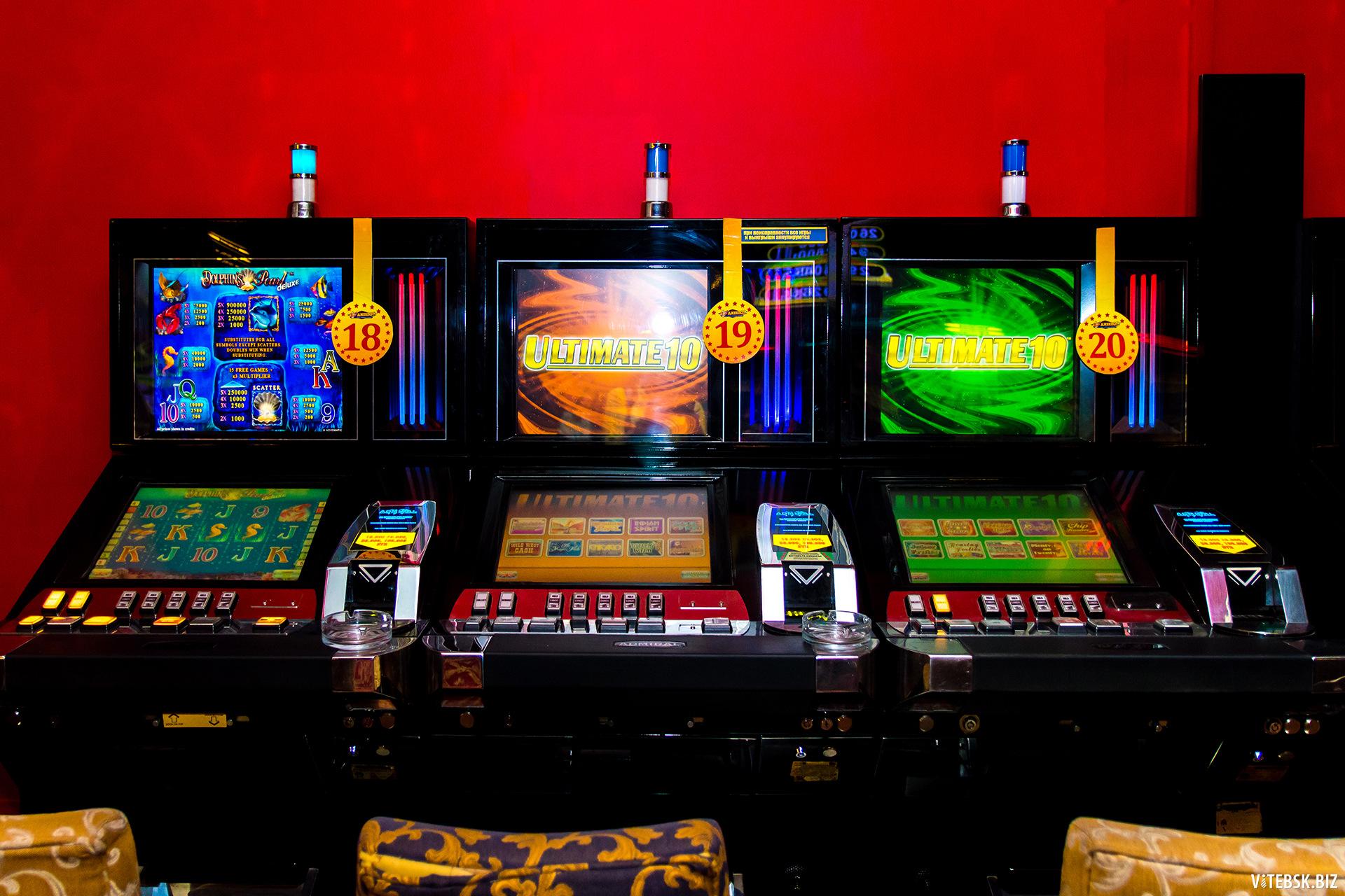 Работа в игровые автоматы витебск скачать бесплатно игровые автоматы на iphone