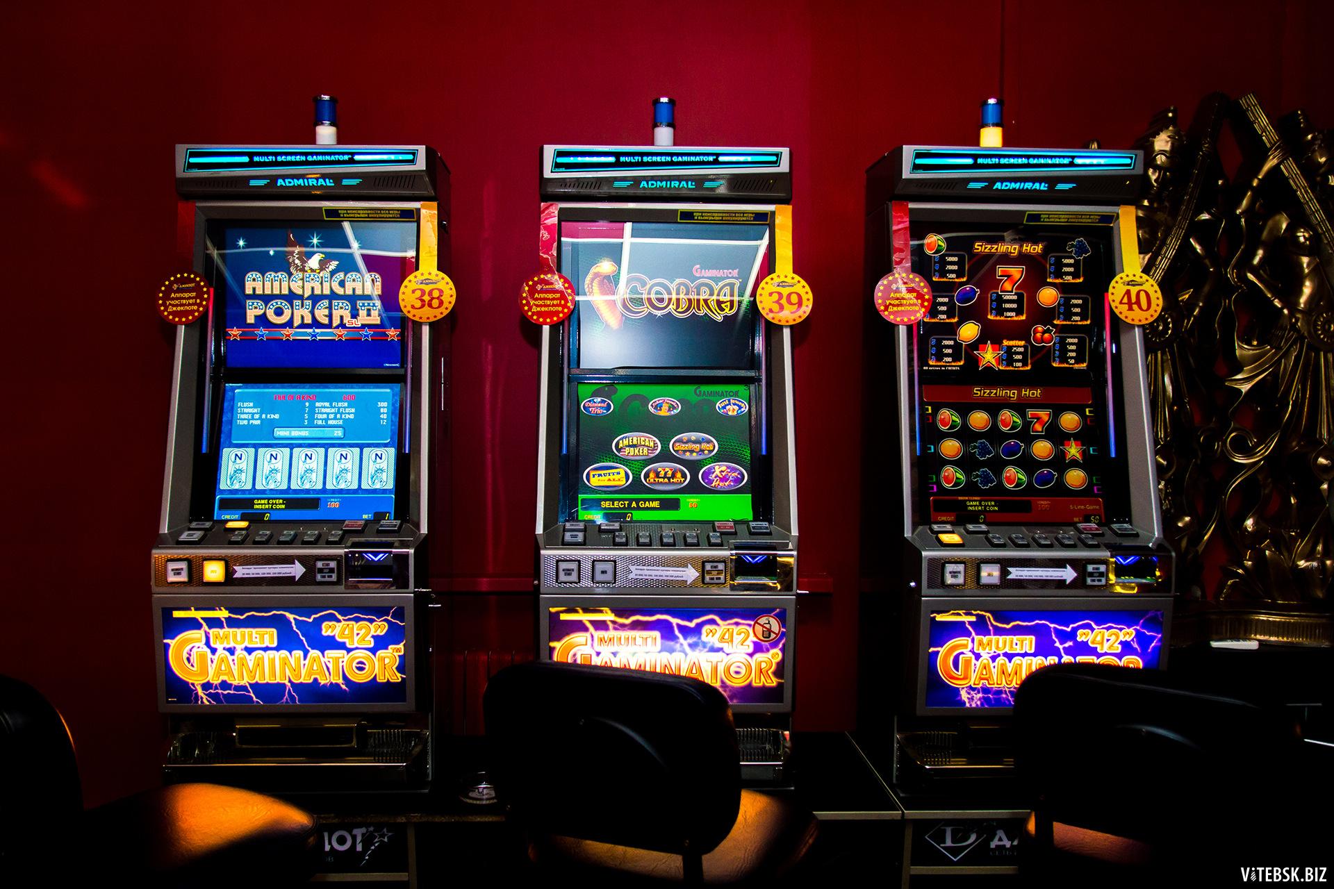 казино автоматы адмирал бесплатно