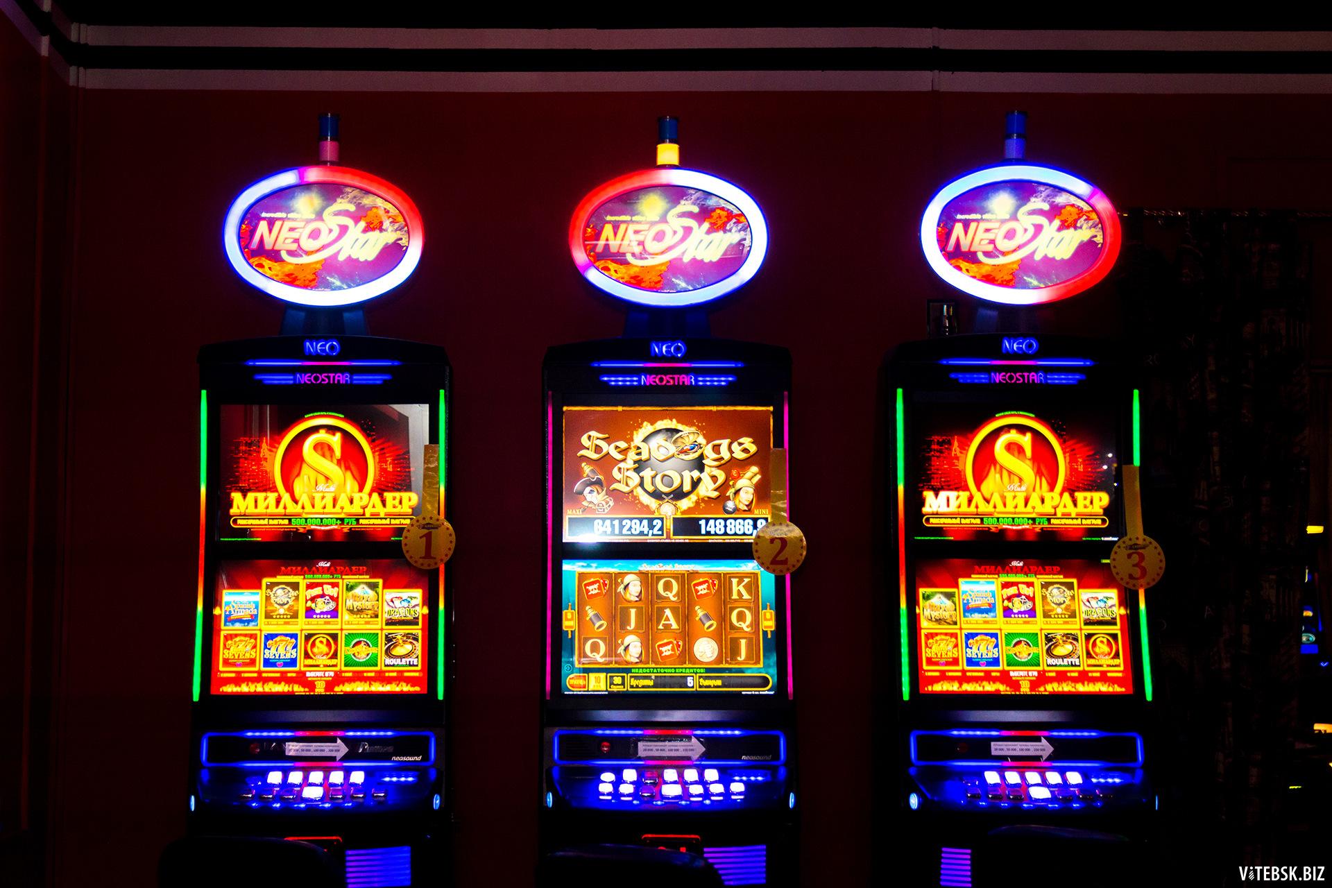 реклама казино законно ли