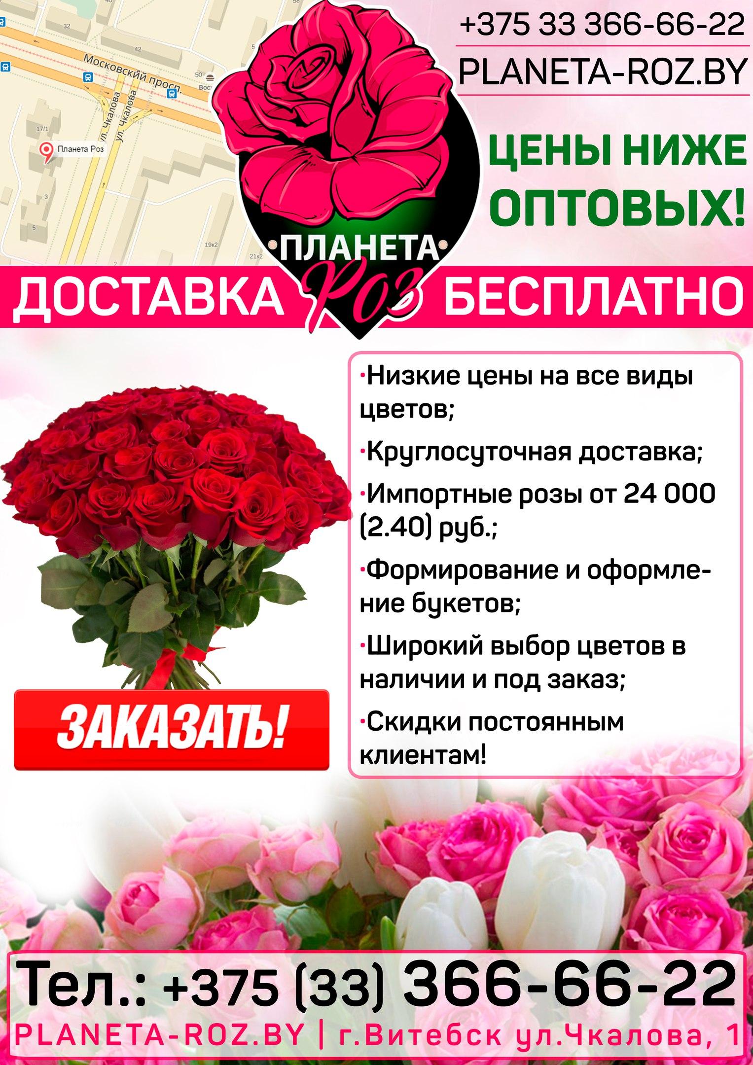 Круглосуточная доставки цветов красноярск мне букет служба
