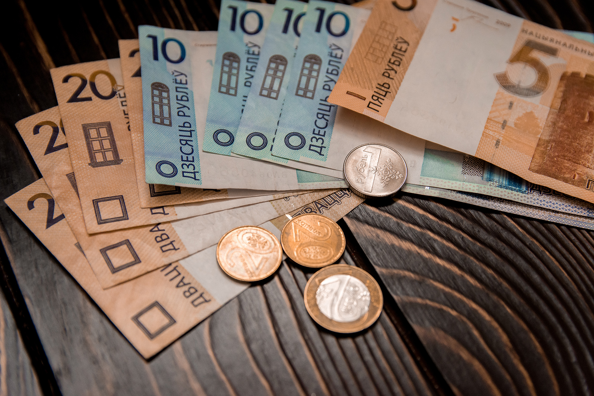 Где деньги не в кредит взять кредит в банке по паспорту