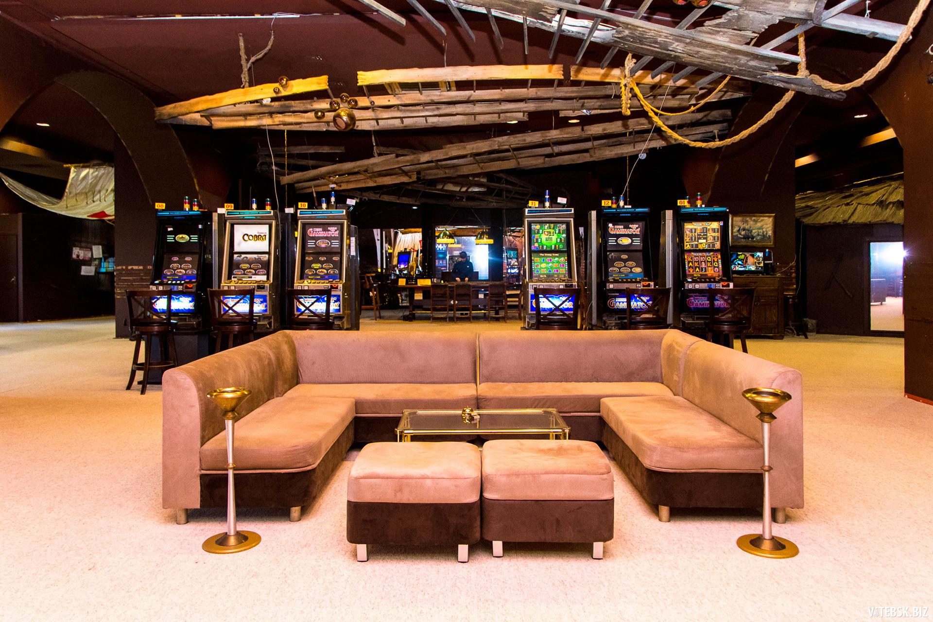 казино остров перестал работать