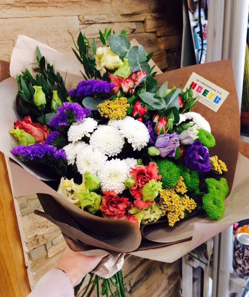 Цветов, доставка цветов свой букетов на дому