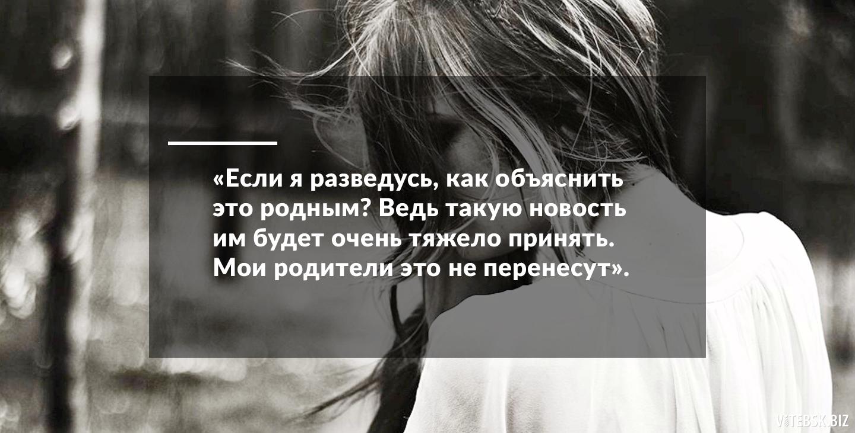Лесби отношения влюбилась в девочку