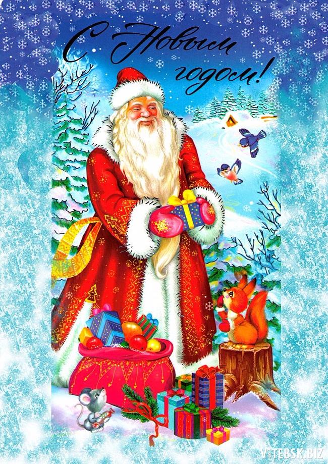 Картинки креативные, новогодние открытки деду морозу