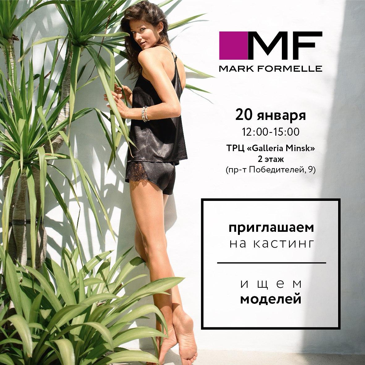 Кастинги моделей 2018 работа девушка модель для макияжа москва