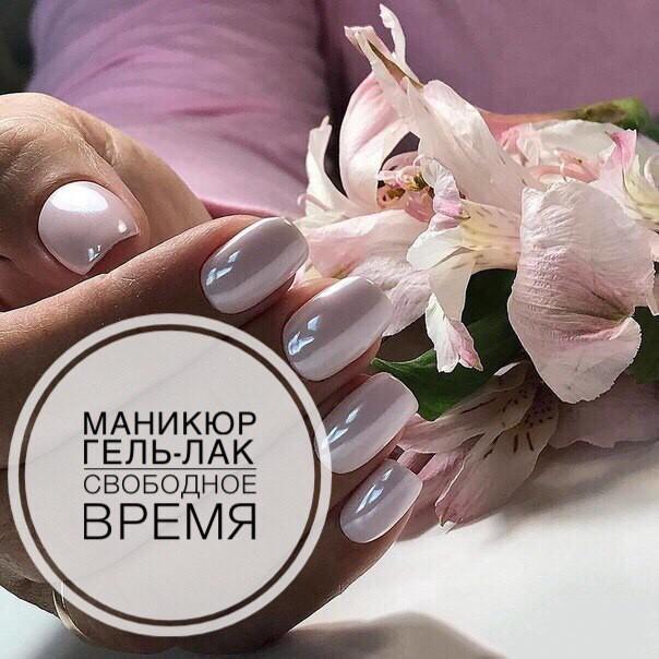 Свободные окошки картинки с ногтями