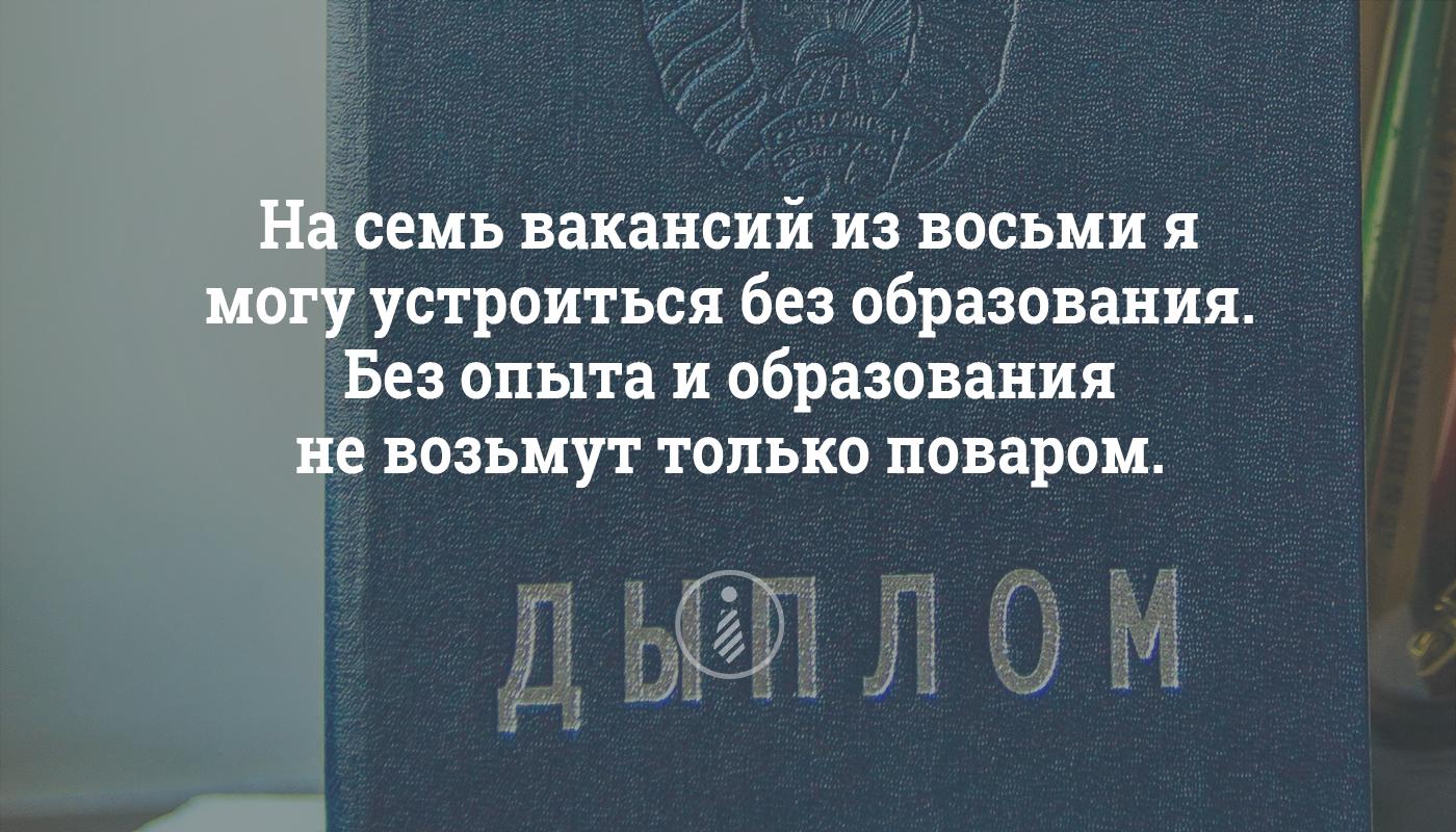 Куда идти работать с юридическим образованием без опыта работы девушка вебкам модели работа москва