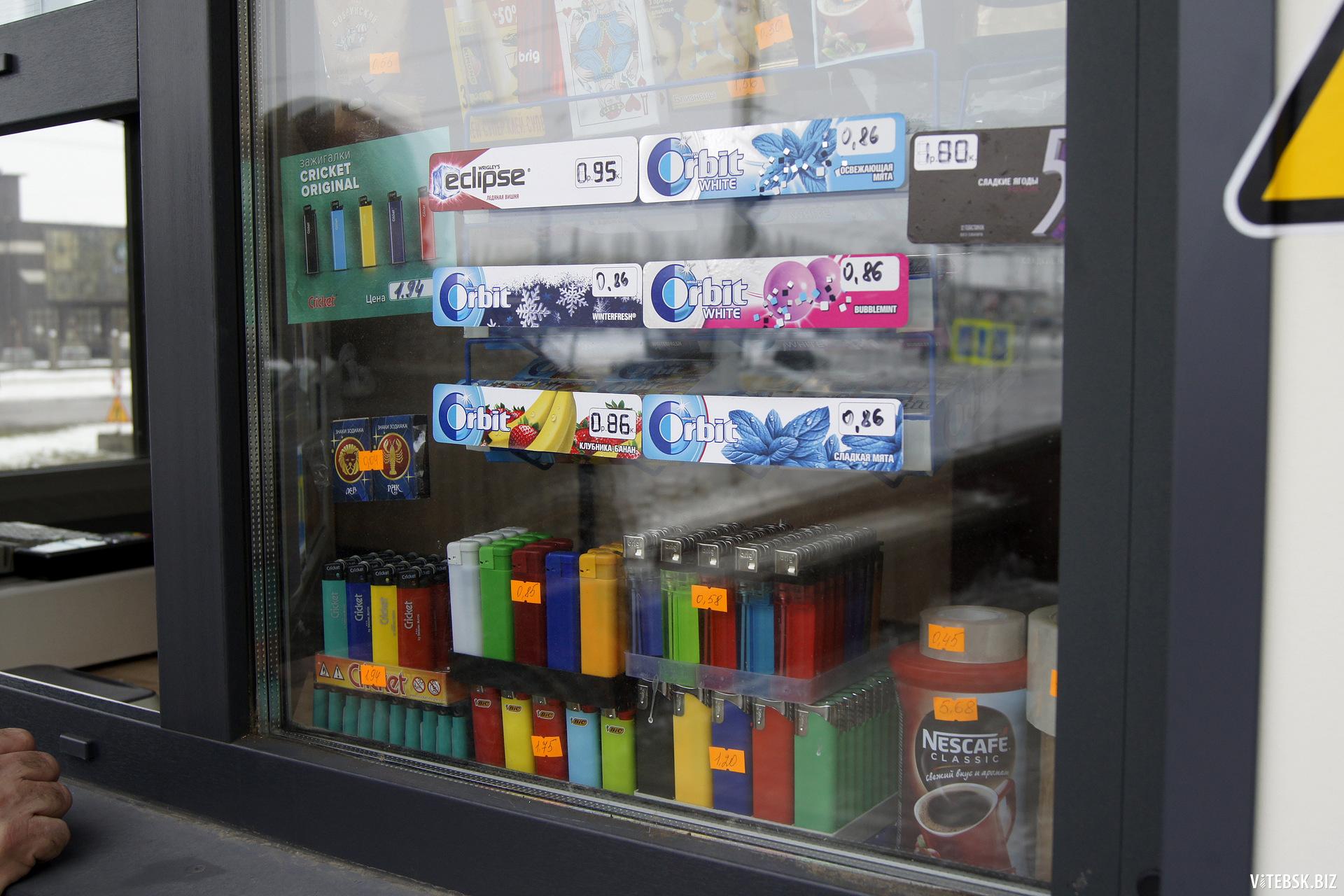 Продажа табачных изделий в киосках купить картриджи на электронную сигарету relax