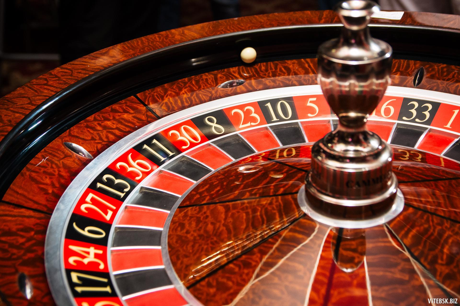 Закон о азартных играх