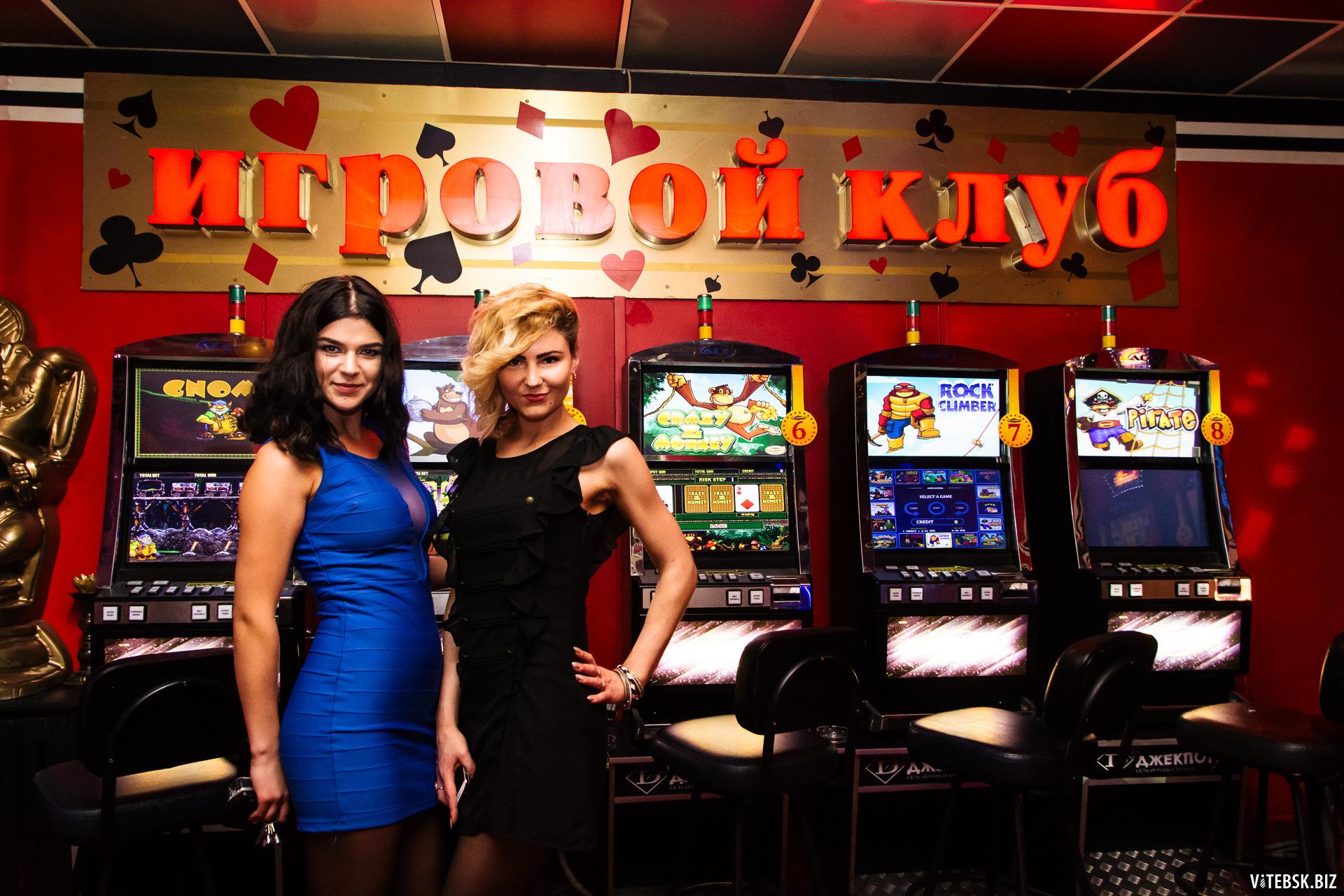 вакансии в игровых автоматах минск