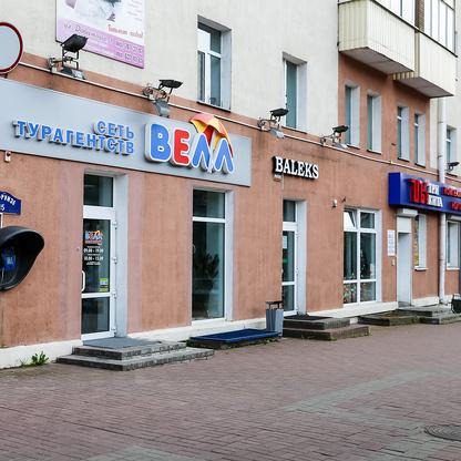 Астра тур-витебск москва