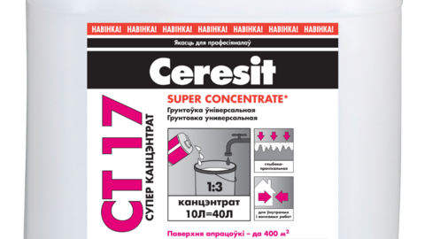 Грунтовка Ceresit CT 17 Super Concentrate 10 л