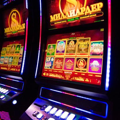 Игровые автоматы мега шанс витебск игровой автомат red hot russian roulette deluxe