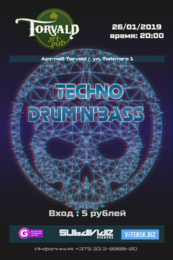 Techno Drum'N'Bass party. Афиша вечеринок