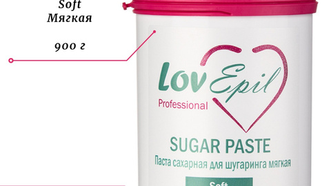 МЯГКАЯ | 900 г | Сахарная паста для шугаринга | Soft | LovEpil