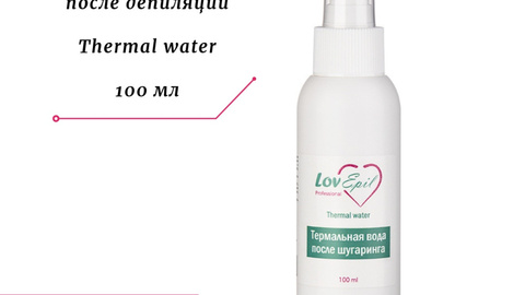 Термальная вода| 100 г | Thermal water | LovEpil